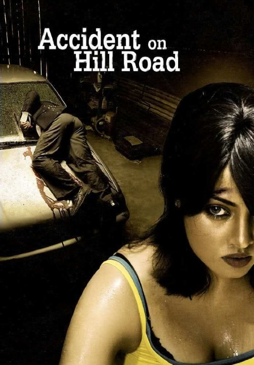 Accident On Hill Road Movie Poster