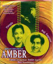 Amber Movie Poster