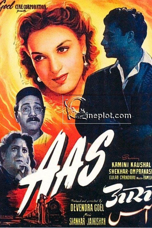 Aas Movie Poster