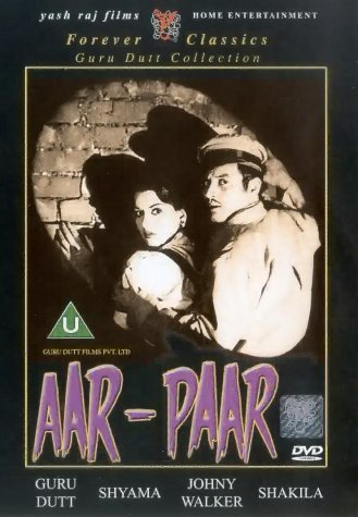 Aar-Paar Movie Poster