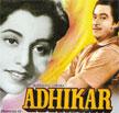 Adhikar Movie Poster