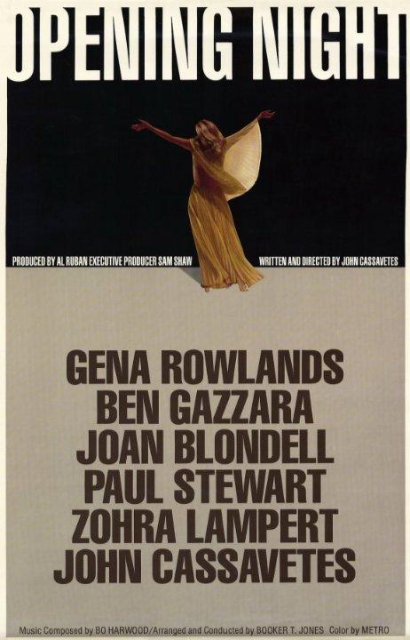 Opening Night Movie Poster