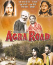 Agra Road Movie Poster