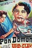 Pak Daman Movie Poster