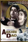 Aakhri Dao Movie Poster