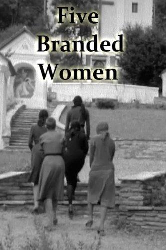 5 Branded Women Movie Poster
