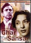 Ghar Sansar Movie Poster