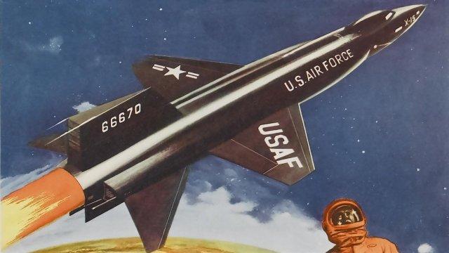 X-15 Movie Poster