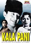 Kala Pani Movie Poster