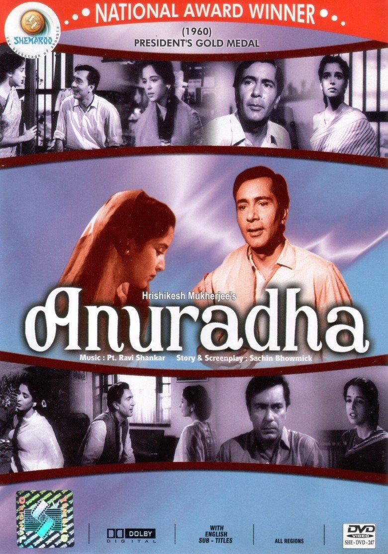 Anuradha Movie Poster