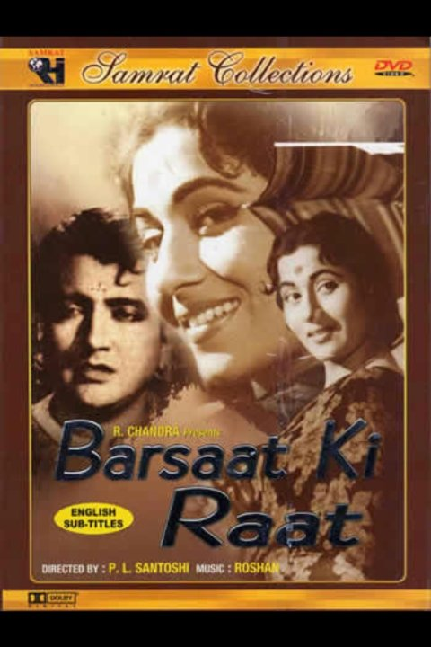 Barsaat Ki Raat Movie Poster