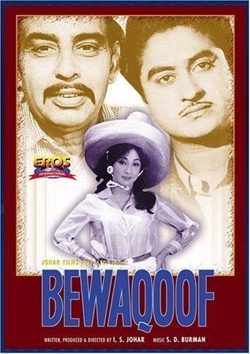 Bewaqoof Movie Poster