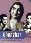 Ghunghat Movie Poster