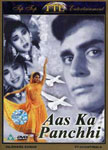 Aas Ka Panchhi Movie Poster