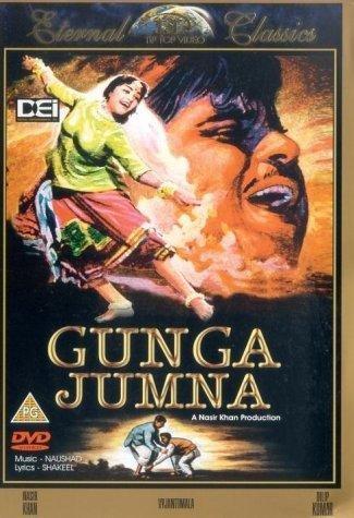 Ganga Jamuna Movie Poster