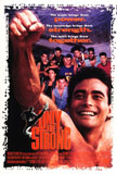 Only the Strong Movie Poster