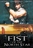 Fist of the North Star Movie Poster