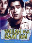Vallah Kya Baat Hai Movie Poster