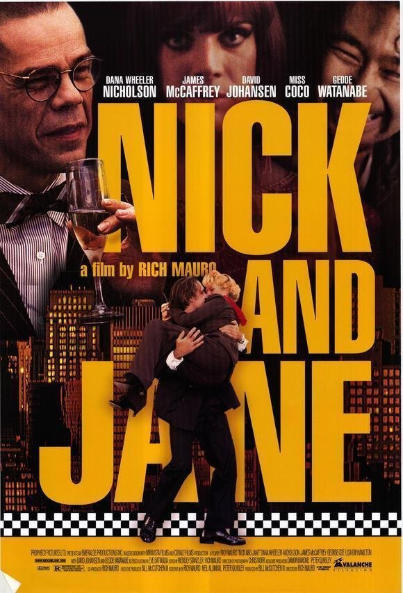 Nick and Jane Movie Poster