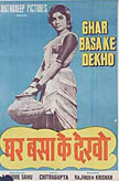 Ghar Basake Dekho Movie Poster