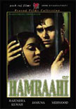 Hamrahi Movie Poster
