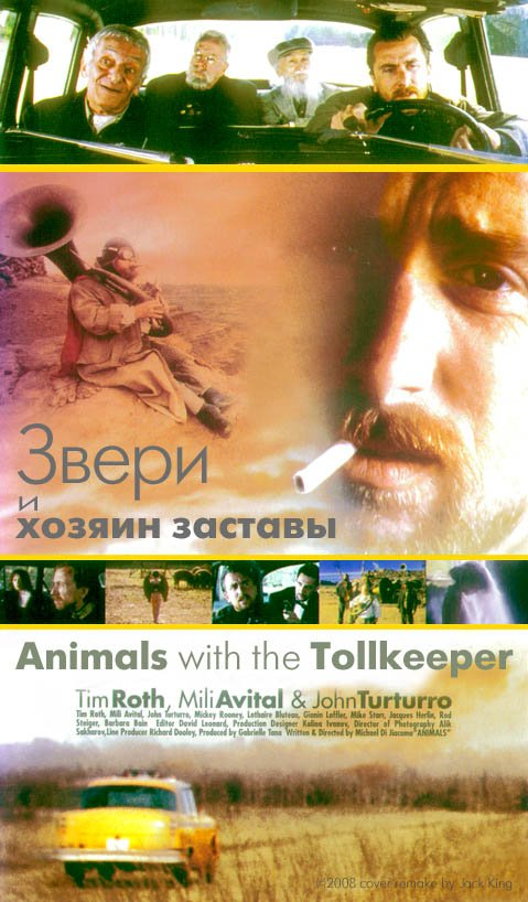 Animals with the Tollkeeper Movie Poster