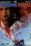 Freedom Strike Movie Poster