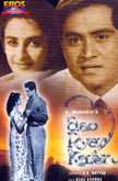 Aao Pyar Karen Movie Poster