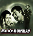 Mr. X In Bombay Movie Poster