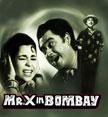 Mr. X In Bombay Movie Poster