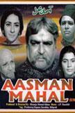 Aasmaan Mahal Movie Poster