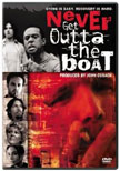 Never Get Outta the Boat Movie Poster