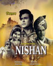 Nishan Movie Poster