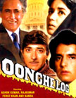 Oonche Log Movie Poster