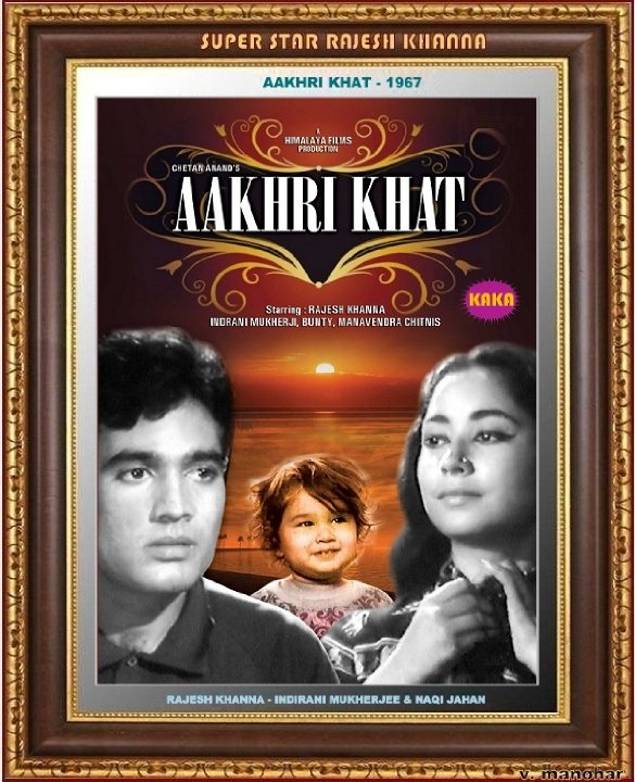 Aakhri Khat Movie Poster