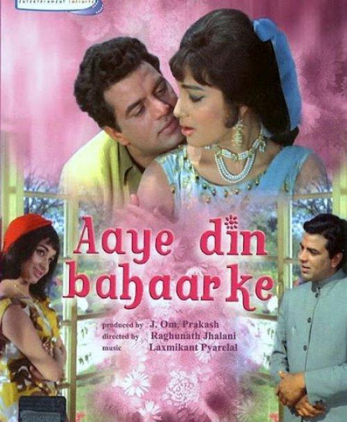 Aaye Din Bahaar Ke Movie Poster