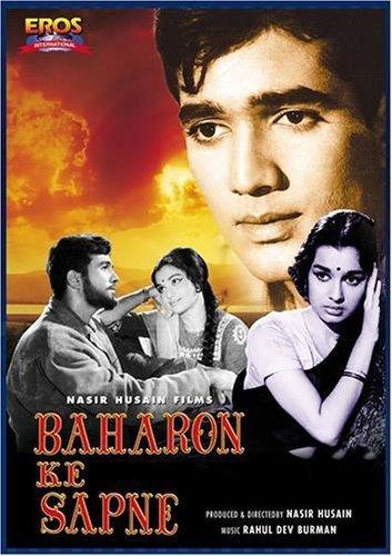 Baharon Ke Sapne Movie Poster