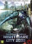Nightmare City 2035 Movie Poster