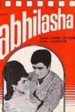 Abhilasha Movie Poster