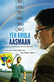 Yeh Khula Aasmaan Movie Poster