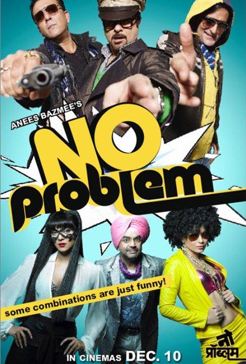 No Problem Movie Poster
