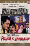 Payal Ki Jhankar Movie Poster