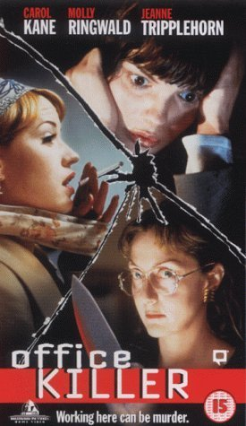 Office Killer Movie Poster