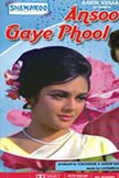 Aansoo Ban Gaye Phool Movie Poster
