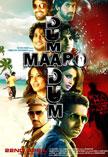 Dum Maaro Dum Movie Poster