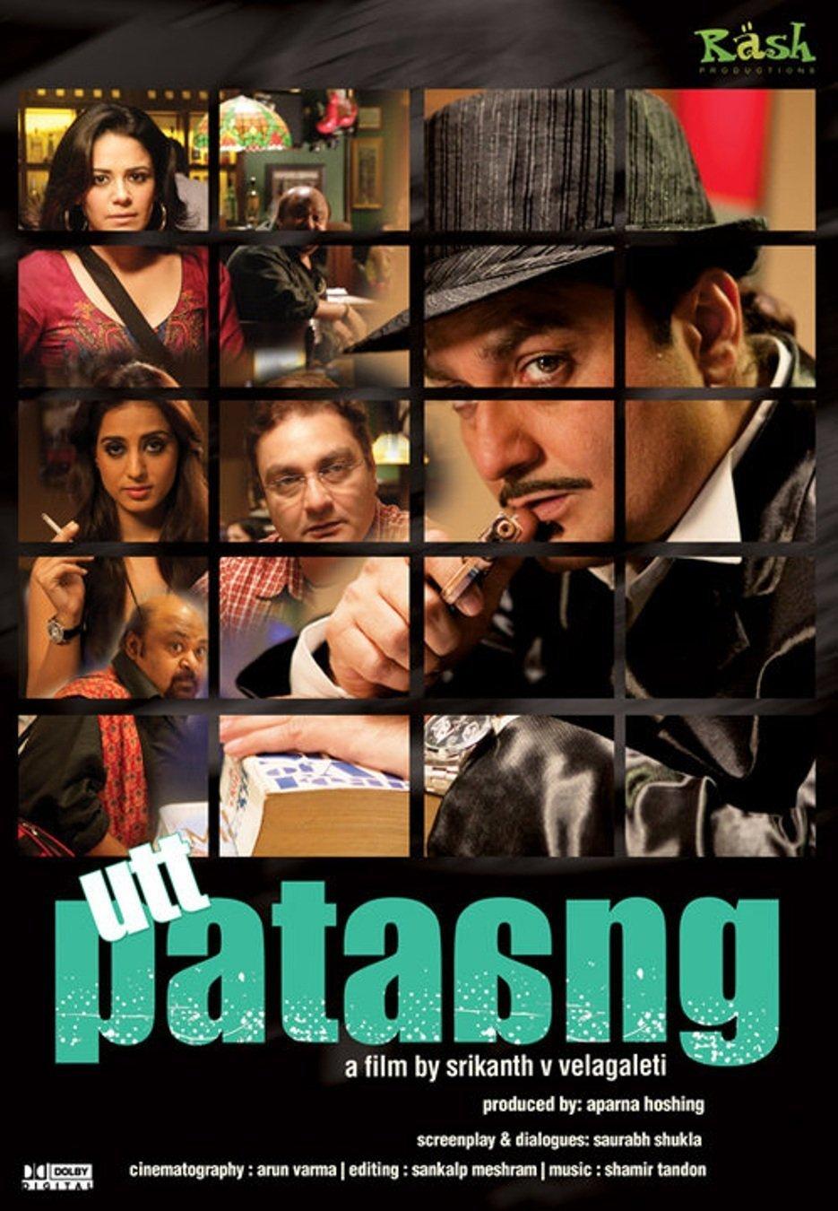 Utt Pataang Movie Poster