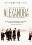 Alexandra Movie Poster