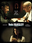Yeh Faasley Movie Poster