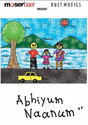 Abhiyum Naanum Movie Poster