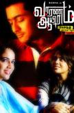 Vaaranam Aayiram Movie Poster